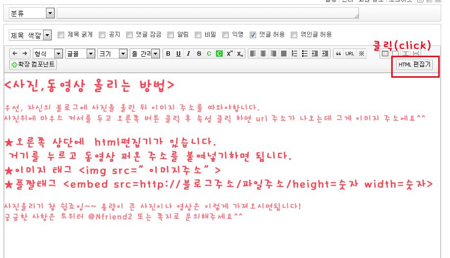 HTML 사용방법.jpg