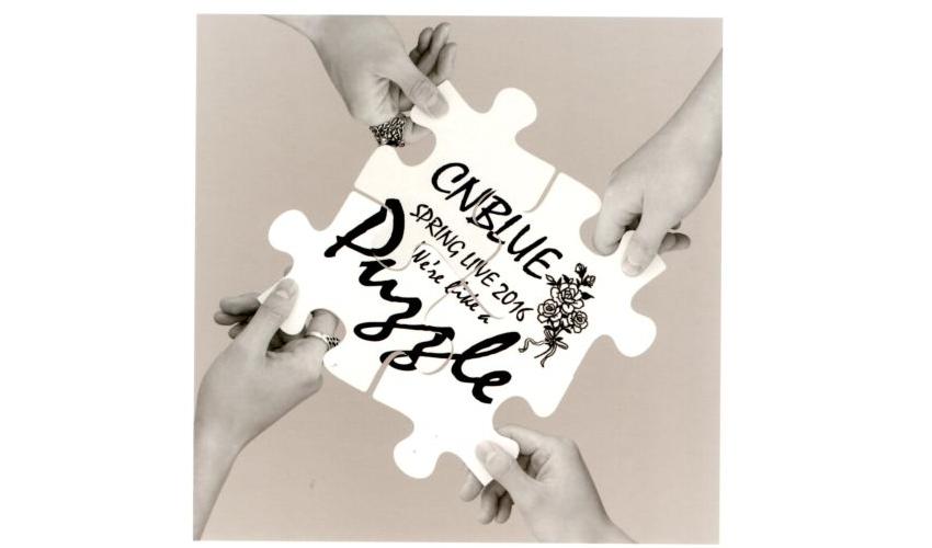 Puzzle  Photo book ♡ by miyuki